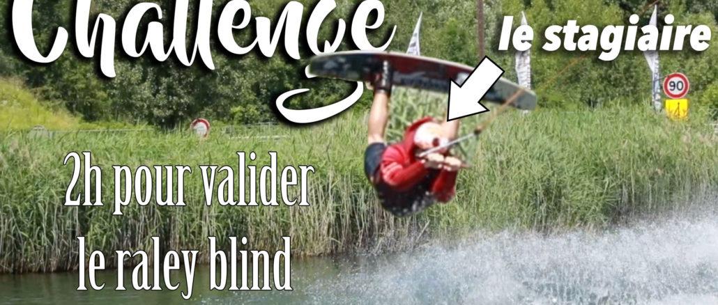 vignette-challenge-raley-blind